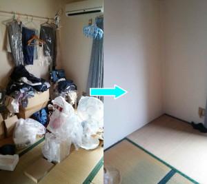 東川口町で冷蔵庫、洗濯機など回収写真