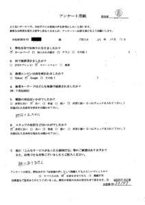 松永町にて、学習机の引き取り お客様の声