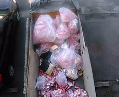 福山市今津町で布団と大量の缶回収 施工事例紹介