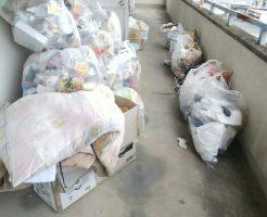 【福山市新市町】大量のごみを回収・処分ご依頼 お客様の声