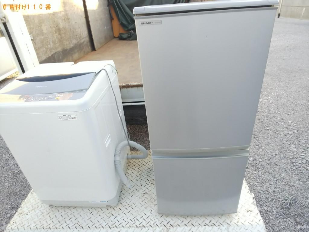 【福山市南手城町】冷蔵庫・洗濯機の回収・処分ご依頼 お客様の声