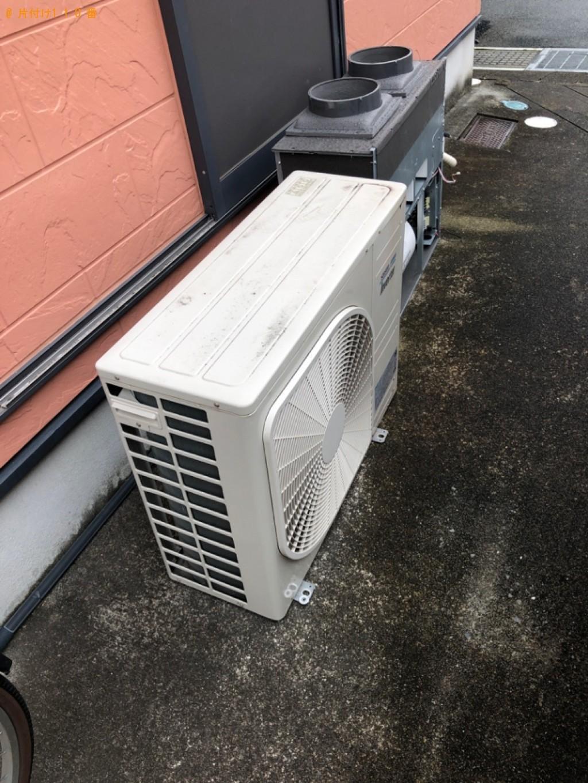【福山市】エアコンの回収・処分ご依頼 お客様の声
