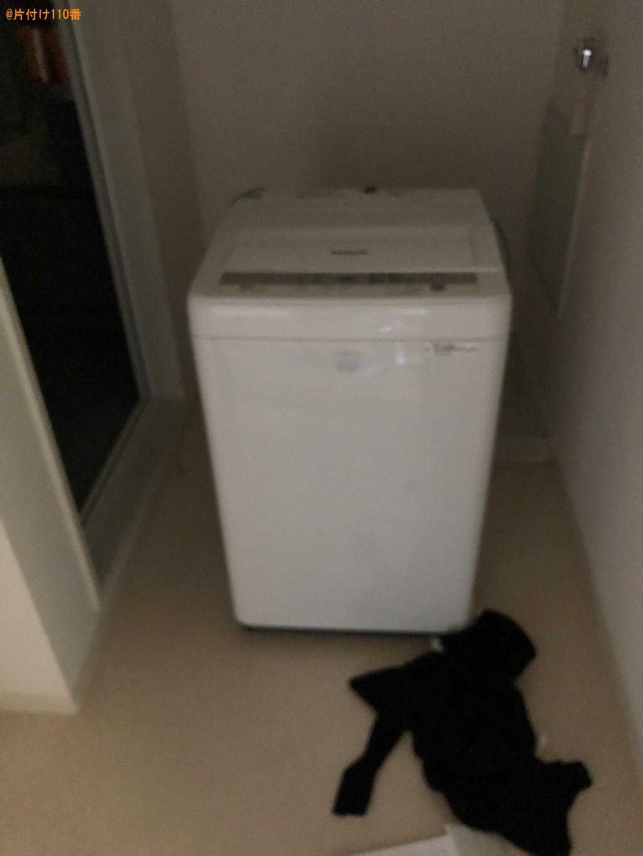 洗濯機、テレビ、布団、枕の回収・処分ご依頼 お客様の声
